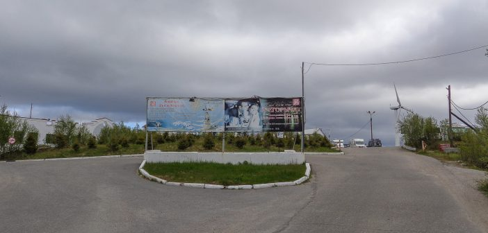 Stellplatz Hotel Ogin Murmanska, Murmansk, RU