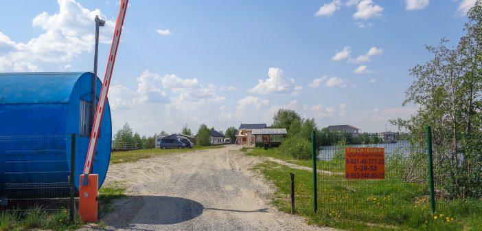 NordCamping Belomorsk, Vygostrov, RU